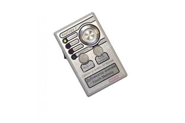 Дубликатор домофонных ключей контактный
